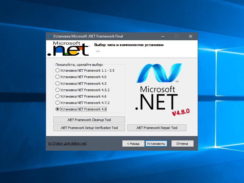 Что такое net framework и для чего он вам необходим?