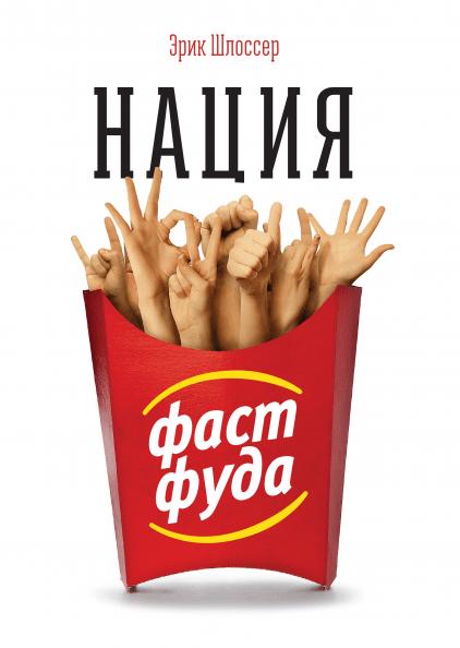 Нация - это... что такое нация :: syl.ru