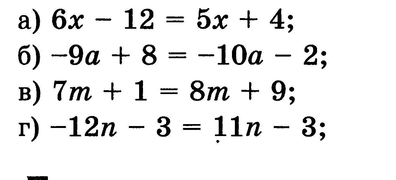 Числовые и алгебраические выражения