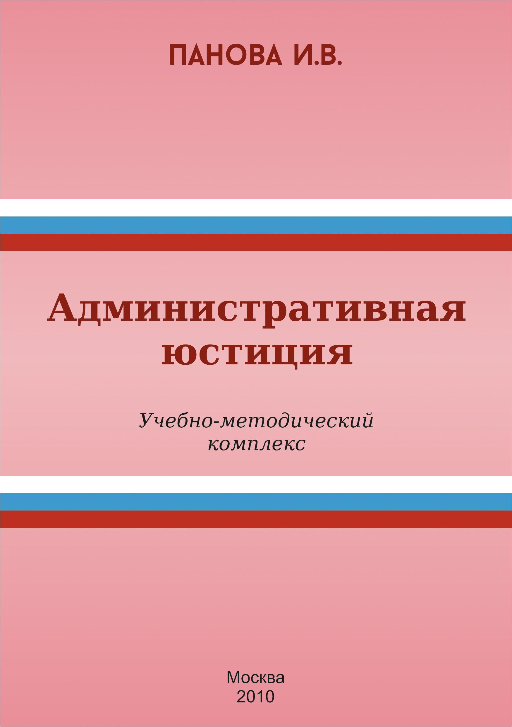 Юстиция — что это такое | ktonanovenkogo.ru