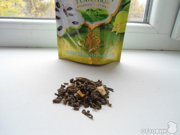 Саусеп что это и чем полезен зеленый чай с саусепом