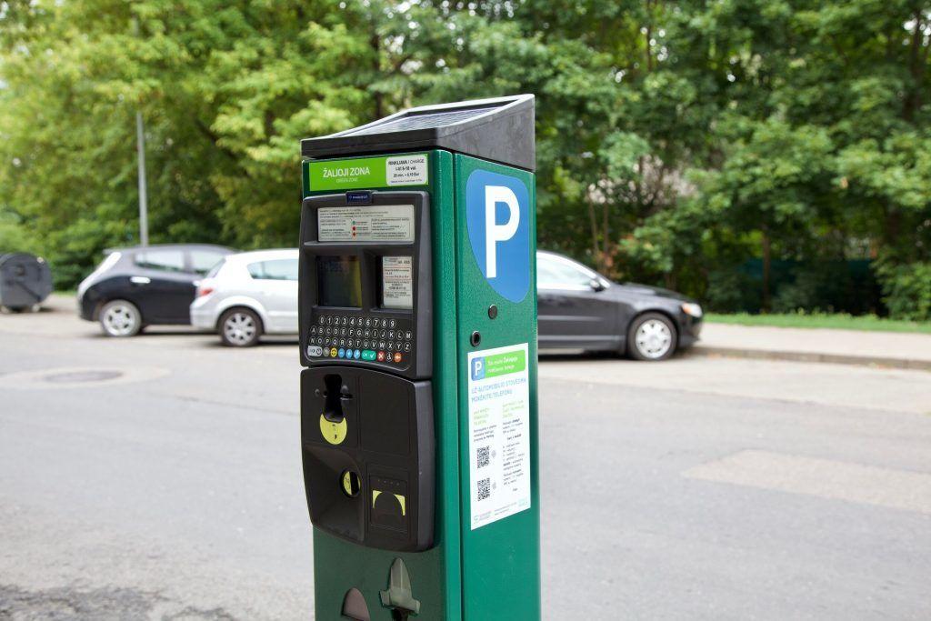 Как пользоваться паркоматом в москве: пошаговая инструкция :: businessman.ru