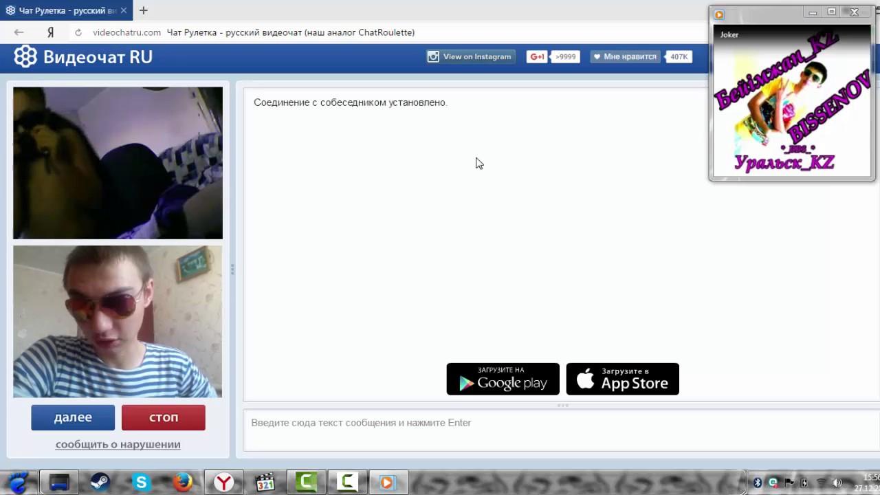 Что такое чат? текстовый чат: как пользоваться :: syl.ru