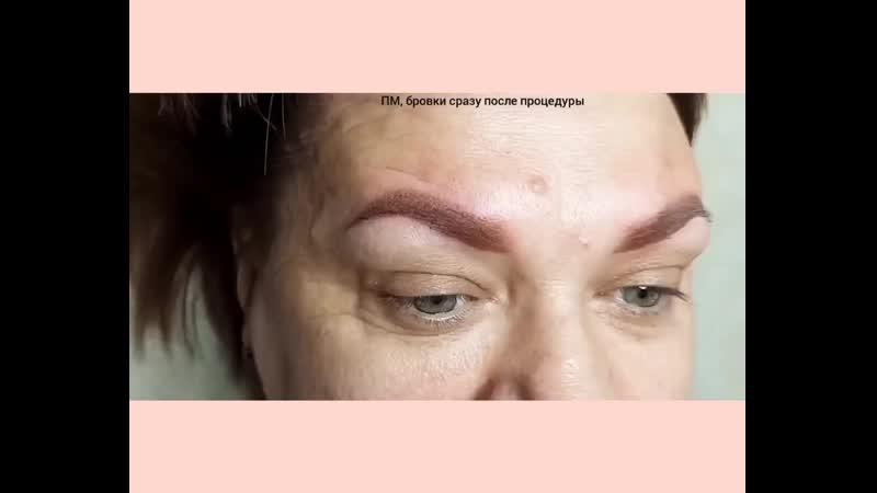 Перманентный макияж век, глаз, губ и бровей: техники и особенности