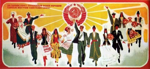 Что такое национальность и чем она отличается от этноса или нации? - informburo.kz