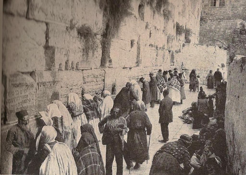 Малая стена плача (little western wall) описание и фото - израиль: иерусалим