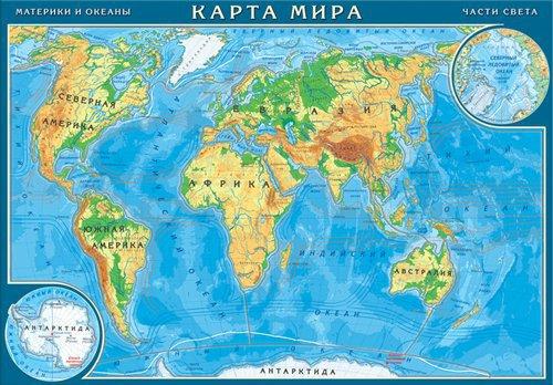 Материки земли, сколько и как называются