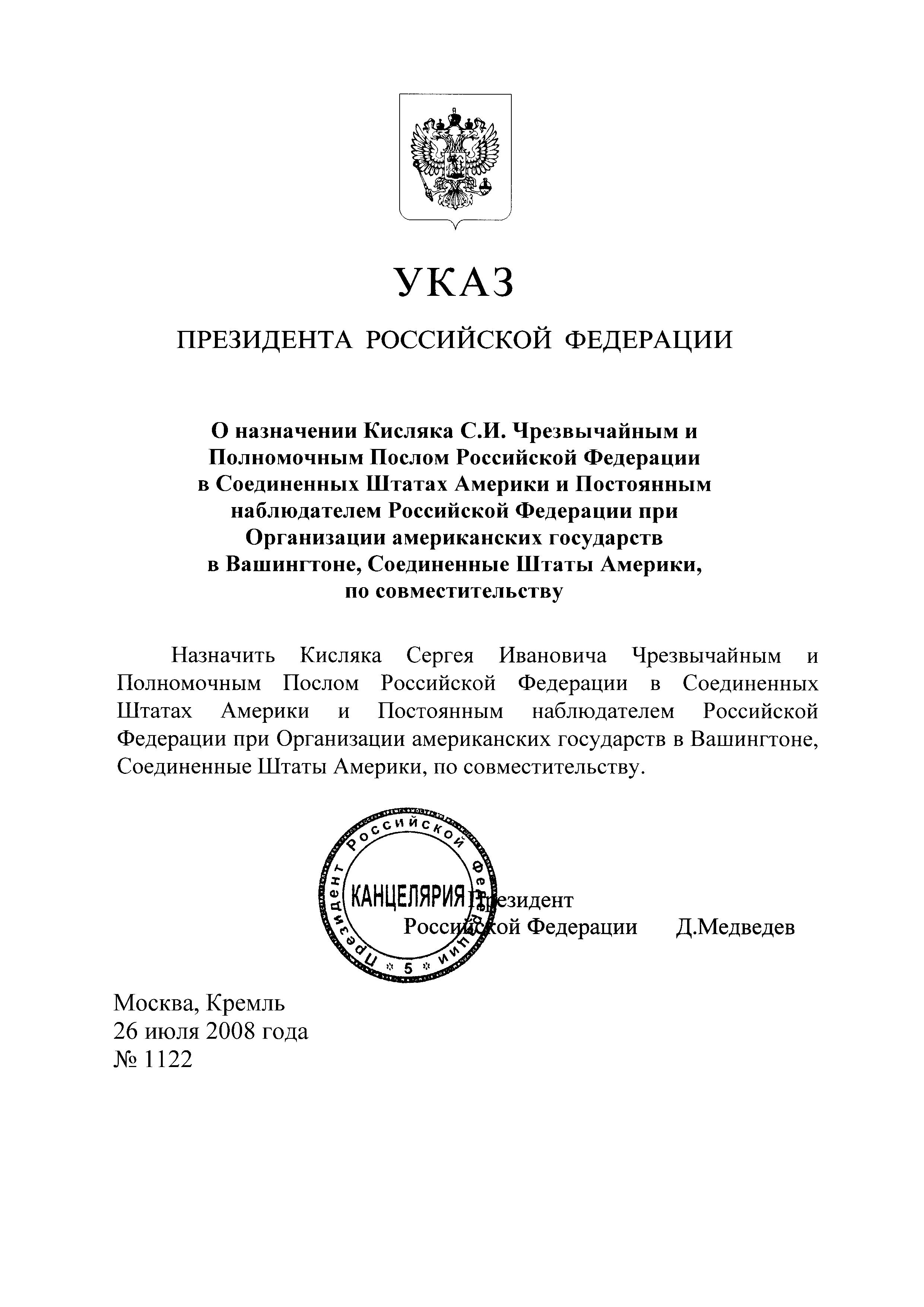 Постановления пленума верховного суда