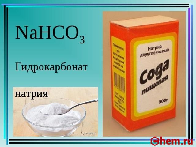 Сульфат натрия — википедия. что такое сульфат натрия