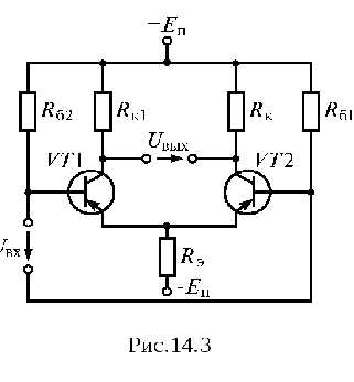 Smd практикум № 1. 12 простых схем с несимметричным мультивибратором. аналог микросхемы lm3909 из дискретных элементов » журнал практической электроники датагор (datagor practical electronics magazine)