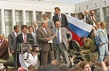 Августовский путч 1991 года: случайность или закономерность?
