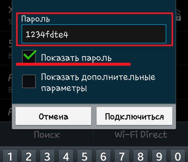 Ошибка аутентификации при подключении к wi-fi на android (андроид): что делать, советы по исправлению