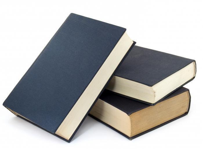 Односоставные и двусоставные предложения - как определить на примерах