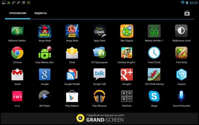 Как сделать скриншот в android