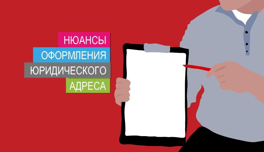 Что такое ооо: расшифровка, учредительные документы, порядок регистрации