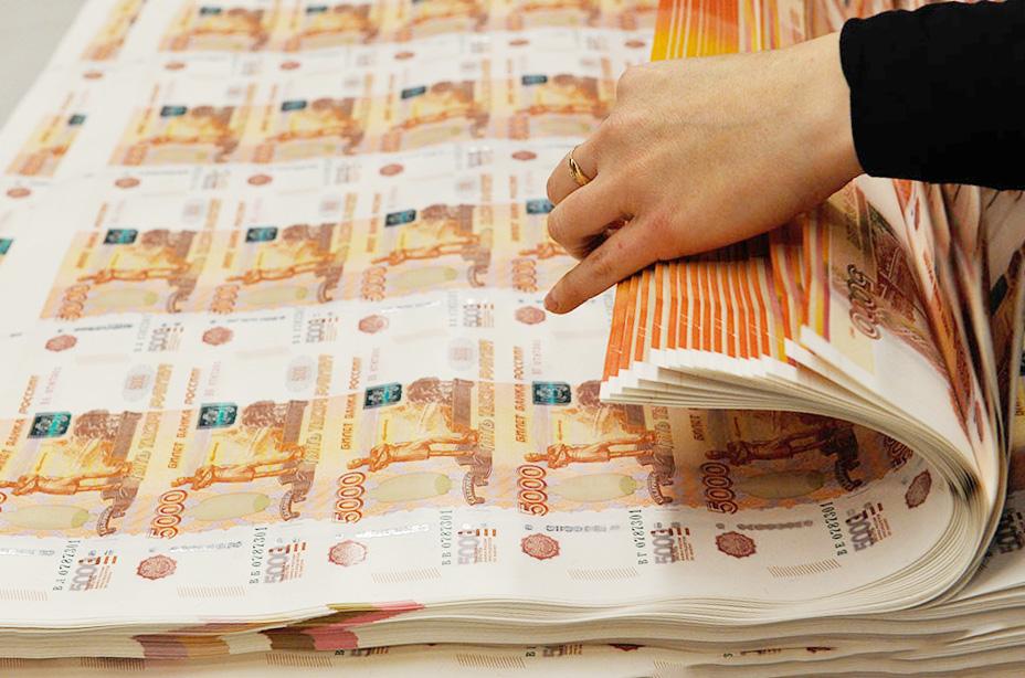 Что такое эмиссия ценных бумаг простыми словами и зачем она проводится
