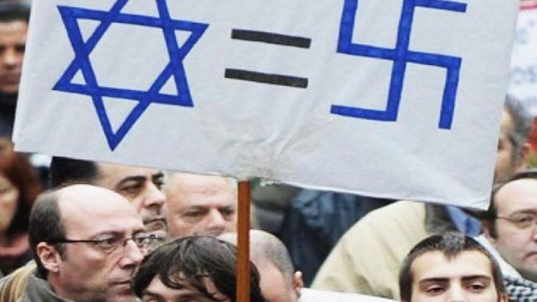 Антисемитизм
