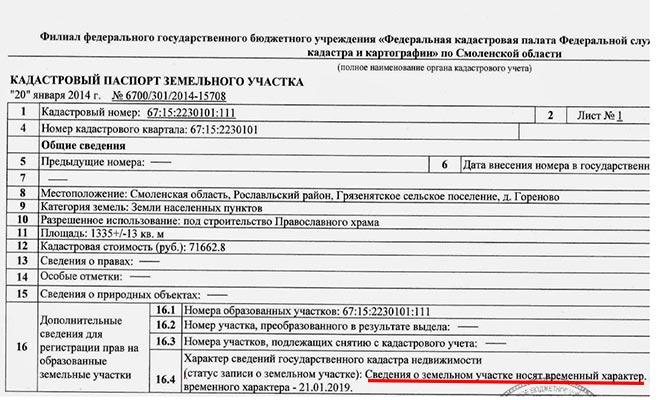 """Ооо """"компания """"нп"""", г москва, инн 7730633070, огрн 1107746838198 окпо 68838163 - реквизиты, отзывы, контакты, рейтинг."""