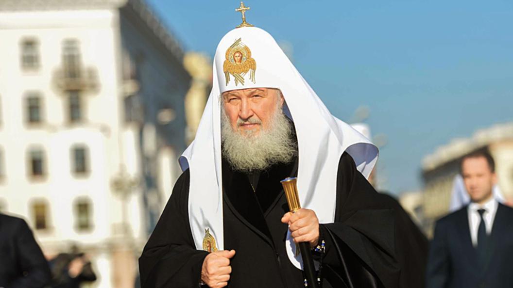 Патриарх что это? значение слова патриарх