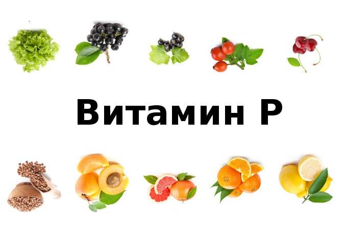 Витамин к: источники, суточная доза