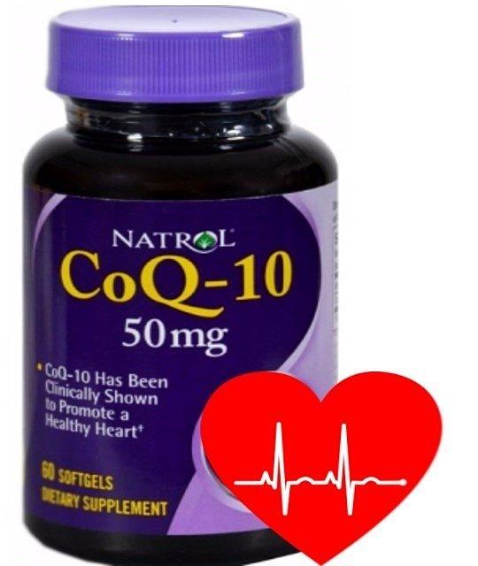 Коэнзим q10 – как выбрать лучшие препараты, цены и отзывы