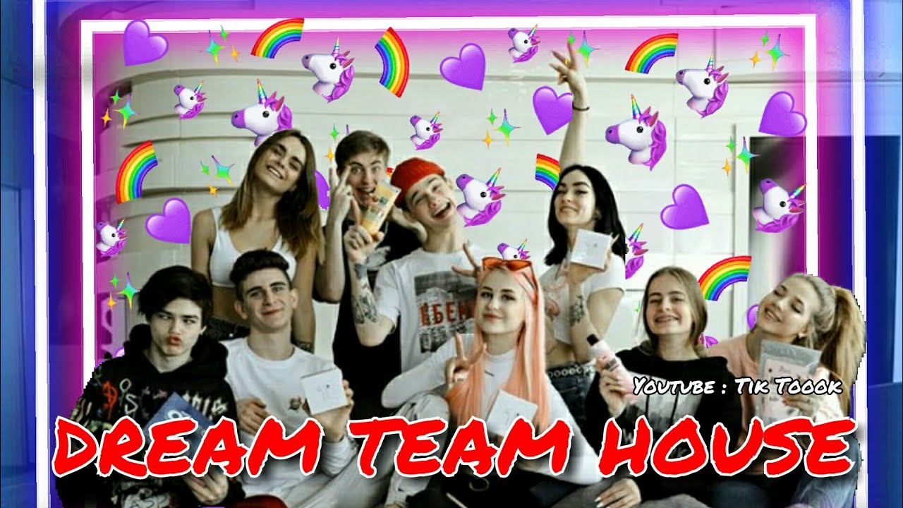 Dream team — википедия. что такое dream team