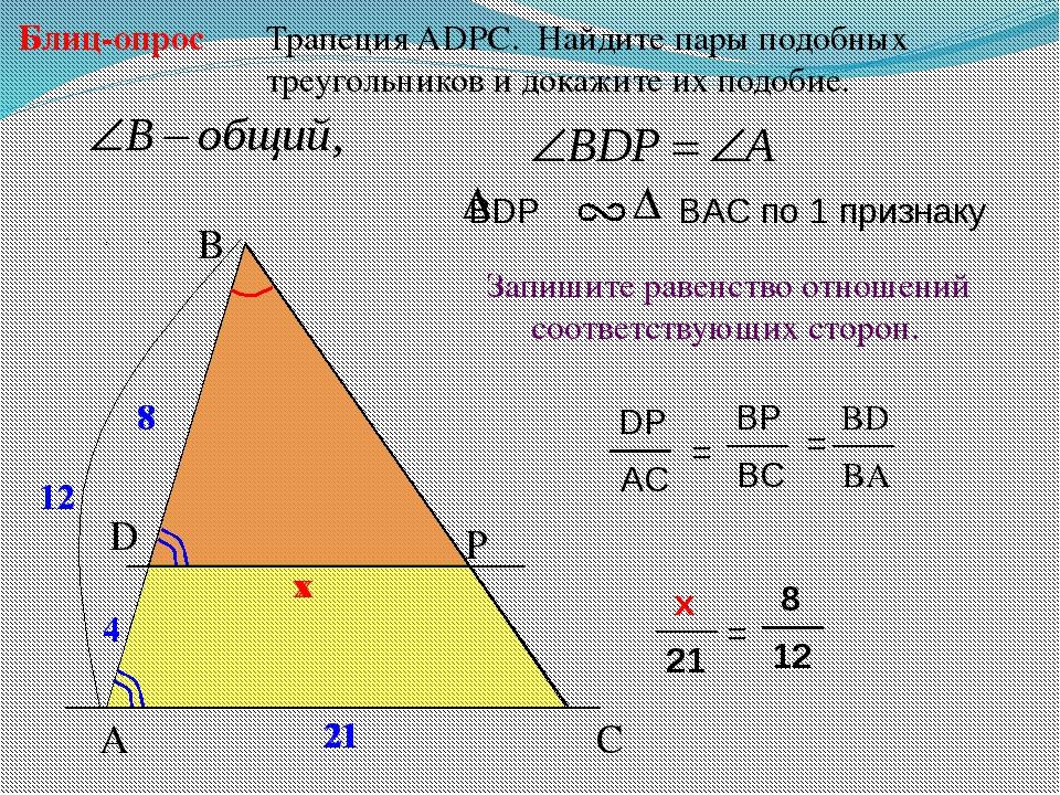 Правильный треугольник википедия