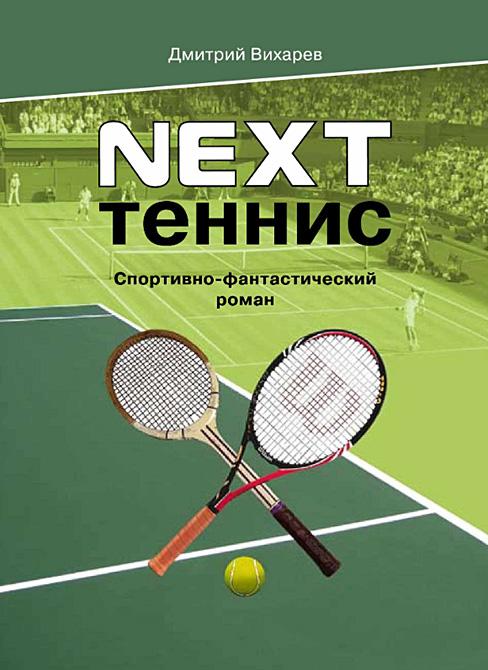 Что такое эйс в кс го. что такое эйс в теннисе: расшифровка термина. что такое стратегия на эйсы и двойные в теннисе