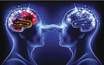 Телепатия: как научиться читать мысли другого человека :: инфониак