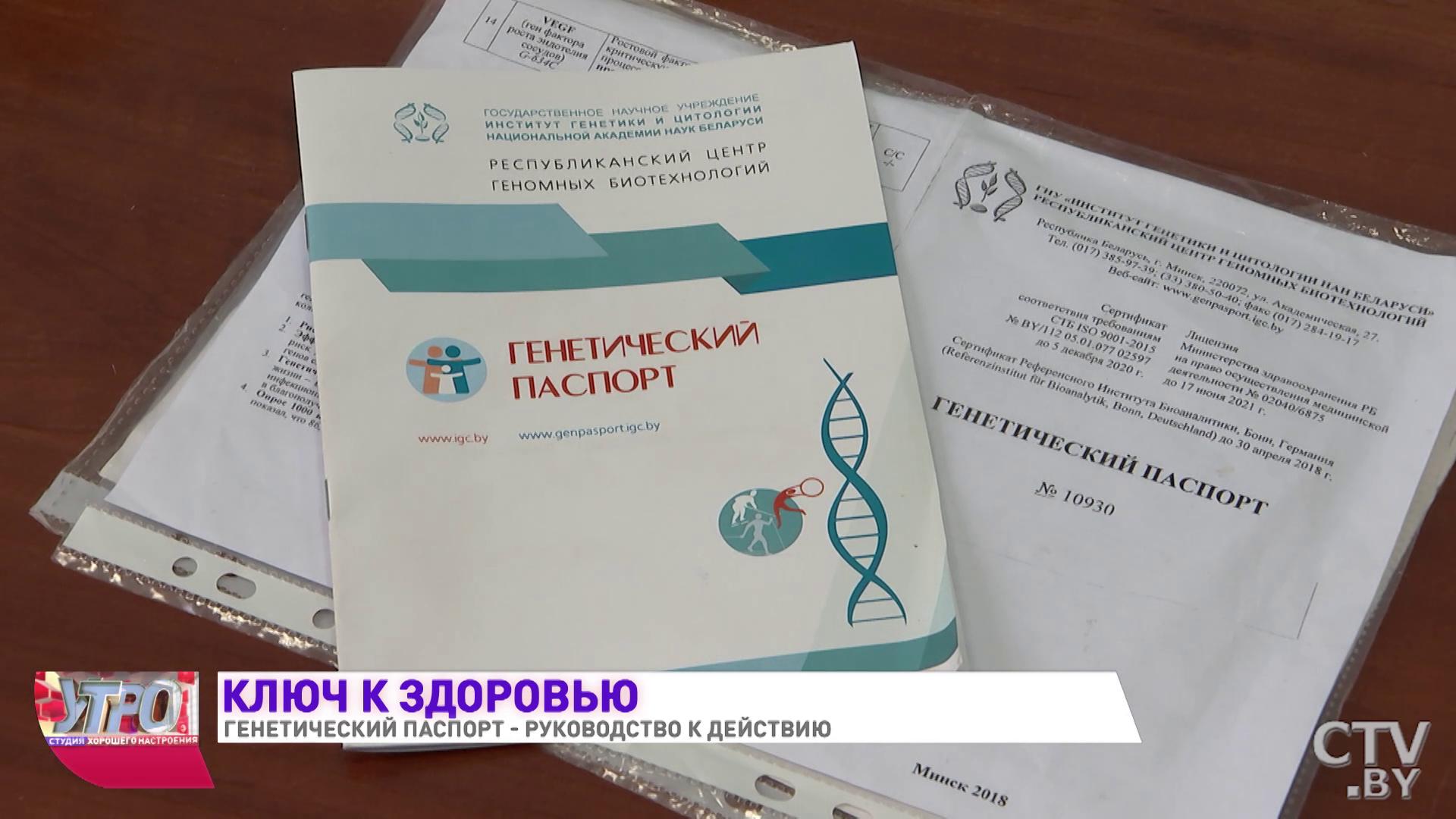 Генетическая генеалогия — википедия. что такое генетическая генеалогия