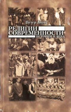 Православная светская литература. жизнь по понятиям