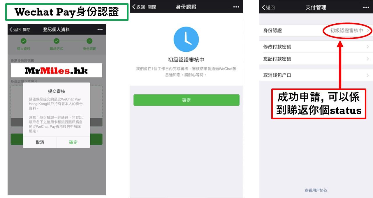 Wechat: что это за программа, как пользоваться на телефоне