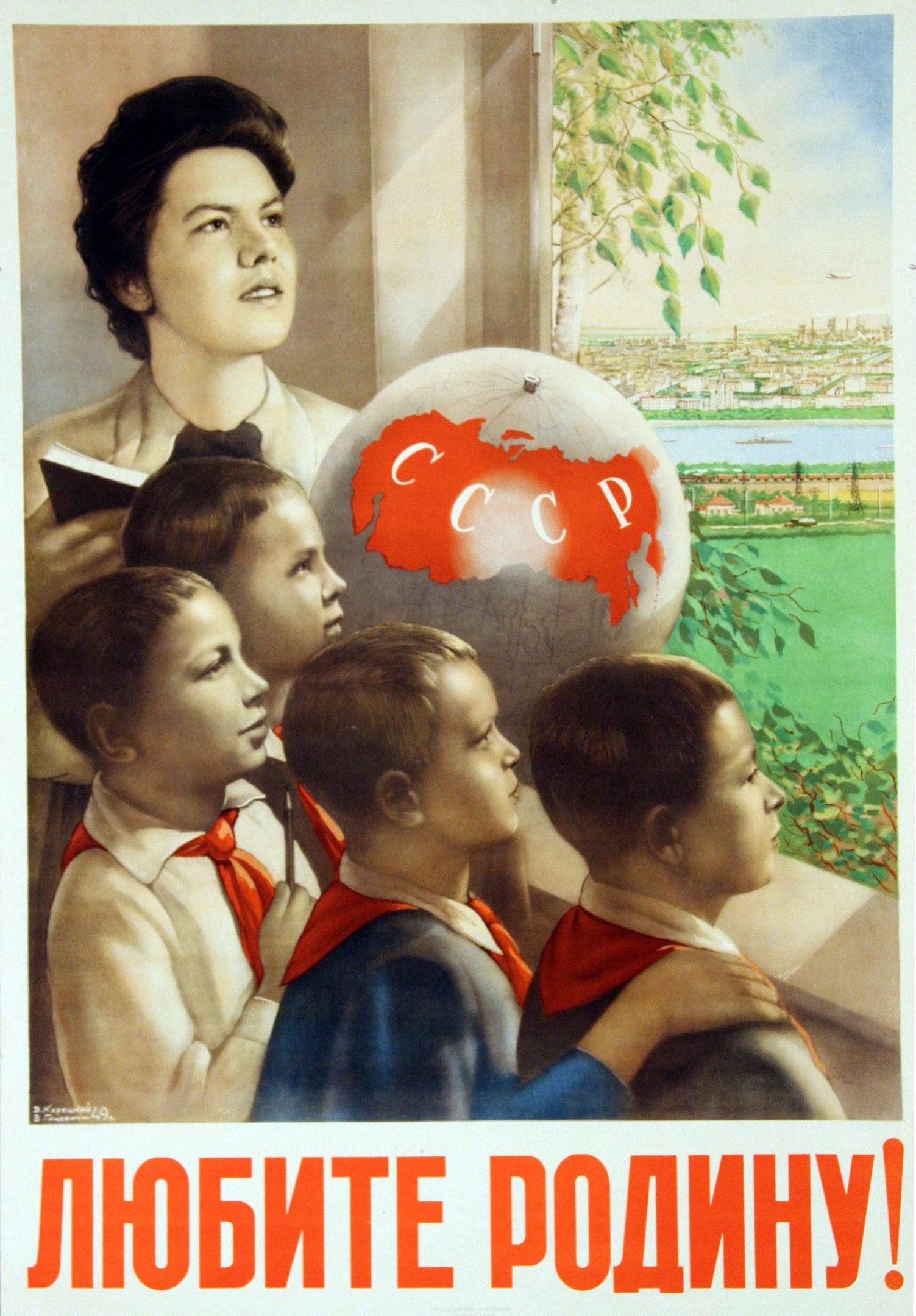 «героизм и патриотизм народа в великой отечественной войне»