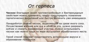 Лечение пневмосклероза легких народными средствами: рецепты и рекомендации - folkremedy.ru