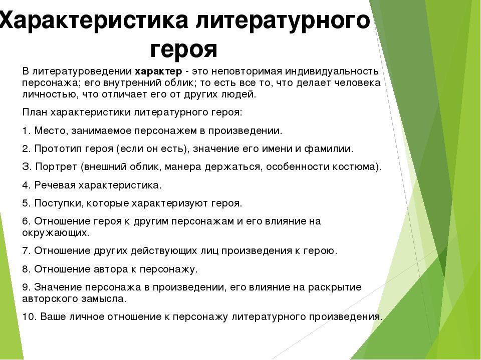 Анализ повести «портрет» (н. в. гоголь)