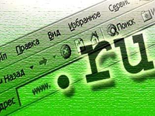 В россию пришёл «суверенный рунет». что это такое? — секрет фирмы