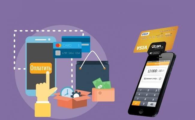 Эквайринг — что это такое простыми словами? услуги торгового эквайринга и эквайринговые операции в банках