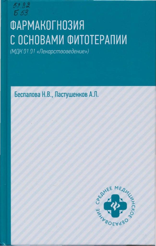 Mdk (сообщество)