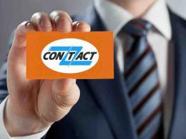 Что такое контакт (contact): система мгновенных переводов денег