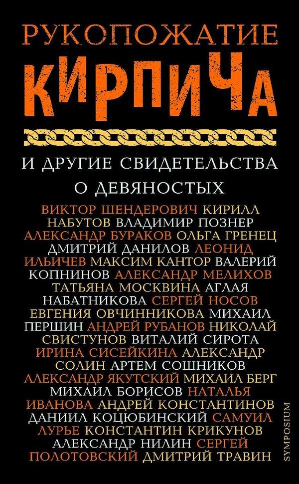 Симпозиум (издательство) — википедия. что такое симпозиум (издательство)