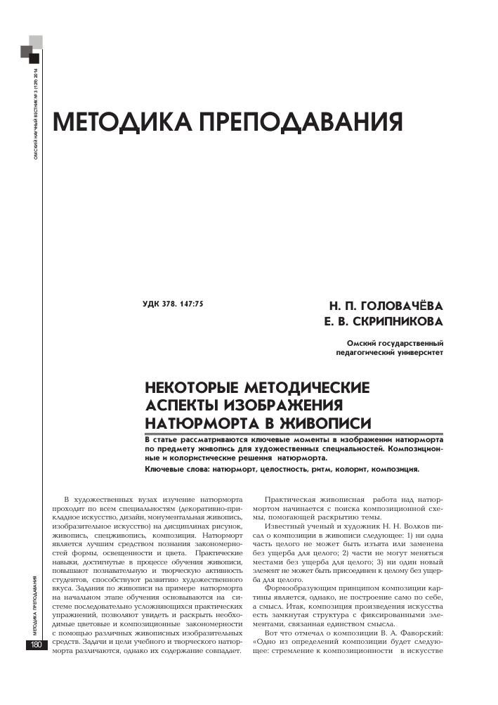 Колорит - этимологический словарь русского языка - словари и энциклопедии