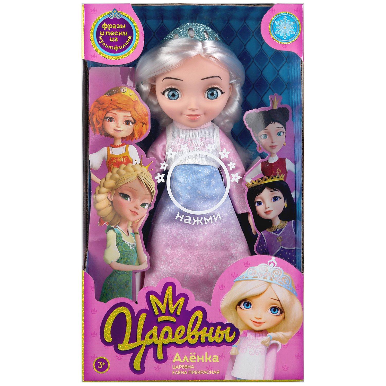 Кукла — википедия. что такое кукла