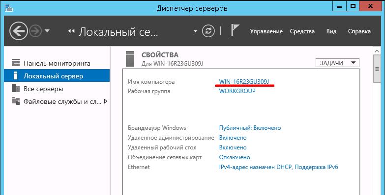 Что такое почтовый сервер | unisender