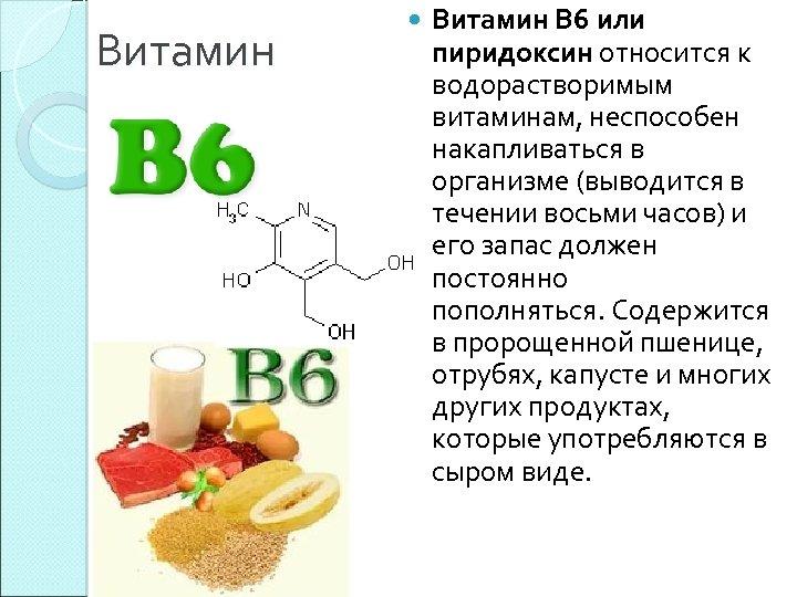 Таблетки 2 мг и 10 мг, уколы в ампулах 5% пиридоксин: инструкция по применению, цены и отзывы