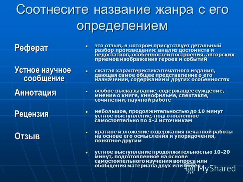 12 отличных байопиков, которые вам точно стоит посмотреть | gq russia