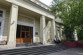 Научно-исследовательский институт — википедия. что такое научно-исследовательский институт