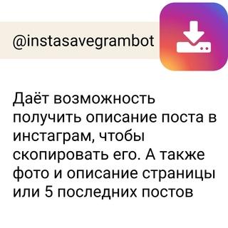 Боты вконтакте: как используются, создаются, что это такое