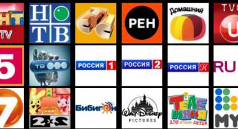 Iptv плейлист формата m3u 2020 года на 1000 каналов