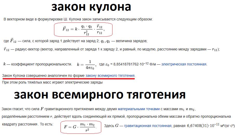 Ядерная сила - nuclear force - qwe.wiki