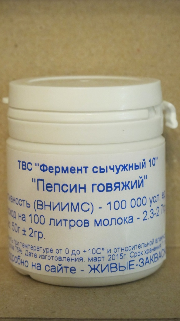 «ацидин-пепсин»: инструкция по применению, аналоги, цена, отзывы